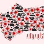 Overzicht gemeenten Andalusië met lokale lockdown vanaf donderdag 6 mei